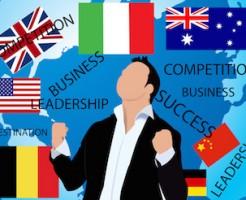 「外資系企業の求人」の記事一覧(10 / 17ページ目)