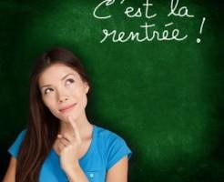 青森県の要フランス語求人