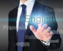 英語が堪能な人材を募集する求人