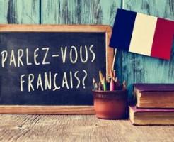 建築業界の要フランス語求人