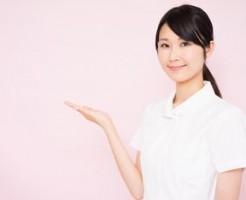 愛媛県の英語が得意な看護師求人