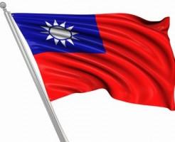 台湾政府観光局(観光協会)の求人