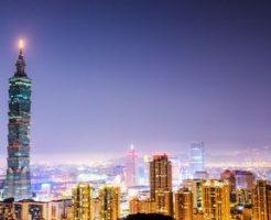 台湾政府観光局の求人情報