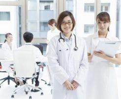 看護師の海外勤務求人