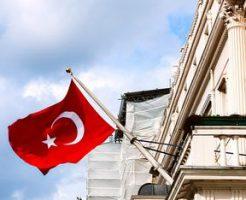 トルコ大使館の求人情報を入手するための有効な3つの方法