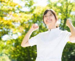 看護師になるために、英語は必要?