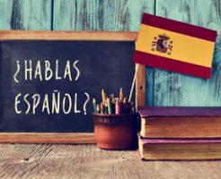 スペイン語が出来る看護師を募集する求人