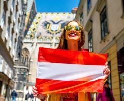 オーストリア大使館の求人