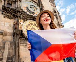 チェコ大使館の求人情報