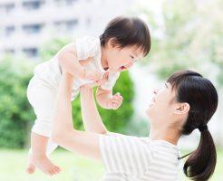 かんぽ生命保険の中途採用事情