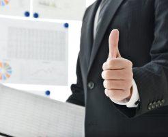 【勤務地:福岡】公認会計士を募集する求人