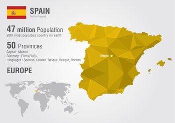 スペイン駐在員の求人