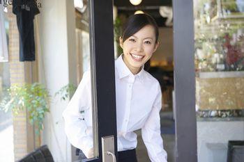 松山市の英語正社員(無期雇用)求人