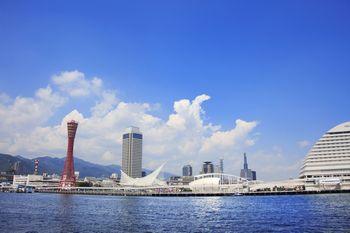 神戸の外資企業転職案件