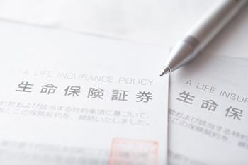 熊本の外資系企業求人