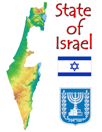 イスラエル大使館の求人