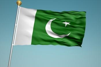 パキスタン大使館の求人