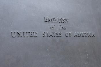 アメリカ領事館