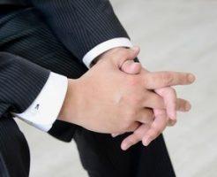 地域活性化コンサルティング職の求人
