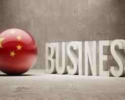 中国勤務の管理職求人