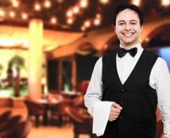 ホテルの管理職求人