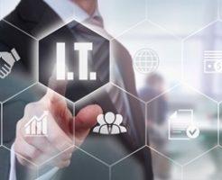 IT業界の管理職求人