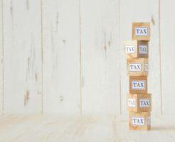 【勤務地:大阪】税理士を募集する求人