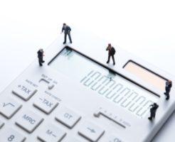 【勤務地:岩手県】税理士を募集する求人