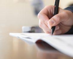 税理士試験2科目合格者応募可の求人