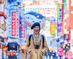 【大阪府】タクシードライバーの求人