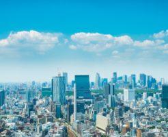 【東京】運行管理者を募集するタクシー会社の求人