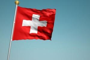 スイス大使館・領事館の求人情報