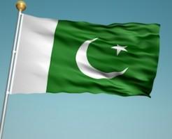 パキスタン大使館の求人情報
