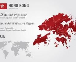 香港駐在の求人