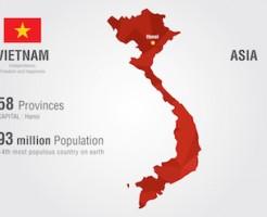 ベトナム ホーチミン駐在の求人
