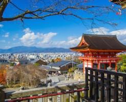 京都大使館、領事館の求人