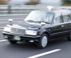 英語が出来るタクシードライバーの求人