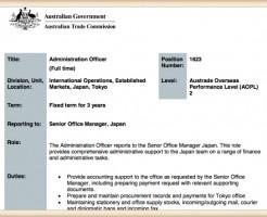 オーストラリア大使館の求人