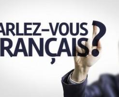 神奈川県の要フランス語求人