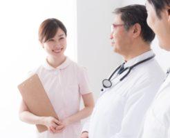 福岡の英語が得意な看護師求人