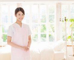 企業勤務の英語が得意な看護師求人