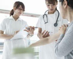 東京の英語が得意な看護師求人