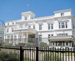 大使館、領事館の求人情報レポート