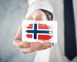 ノルウェー大使館の求人情報