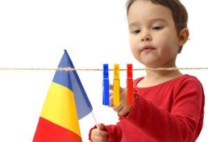 ルーマニア語を活かす求人情報