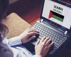 アラビア語を活かす大使館の求人