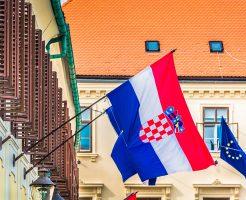 在日クロアチア大使館の求人情報