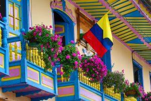 コロンビア大使館の求人情報