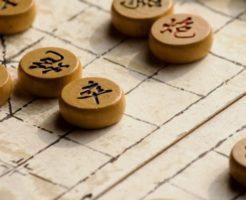【滋賀県:正社員】中国語が話せる人材を募集する求人