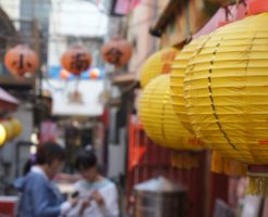 【正社員】横浜で中国語を活かして働ける仕事の求人
